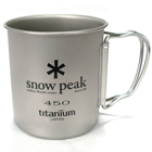 Snow Peak - Single Mug Titane 450 ml